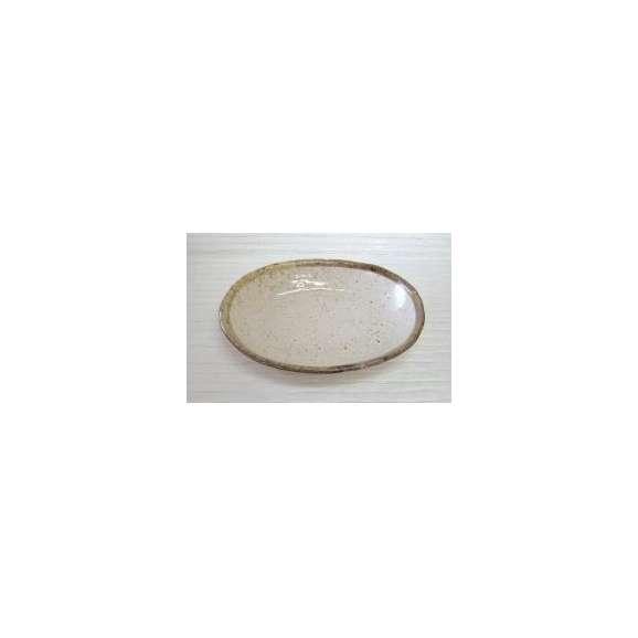 盛鉢錆唐津楕円浅盛鉢和食器美濃焼業務用食器