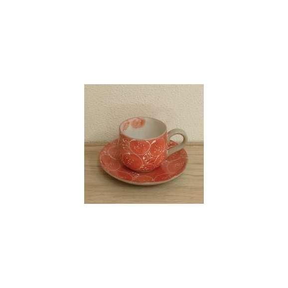 コーヒーカップ&ソーサー珈琲碗皿一珍紅花【箱入り】ギフト内祝い引出物結婚祝い瀬戸焼
