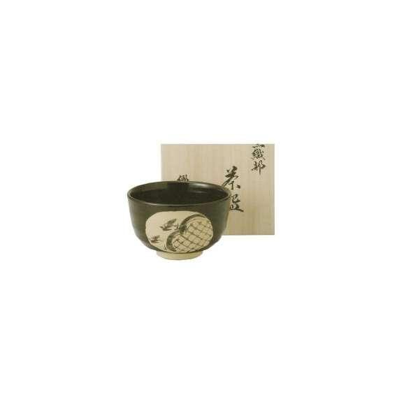 茶道具抹茶茶碗黒織部【木箱入り】ギフト内祝い引出物結婚祝い美濃焼
