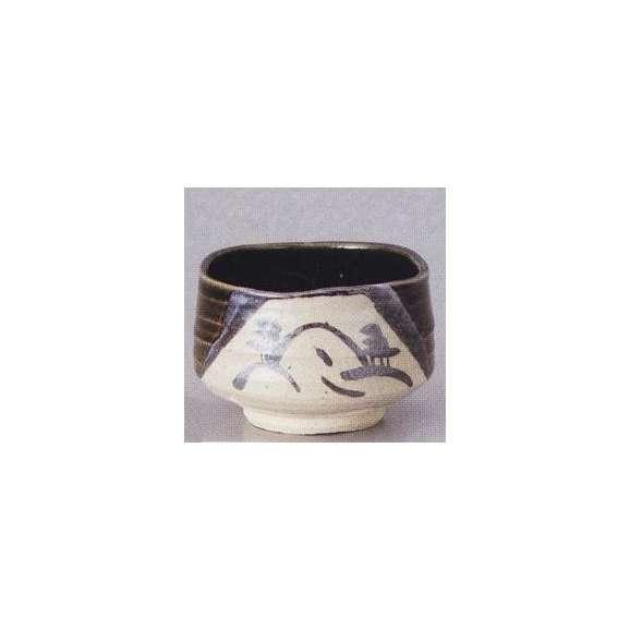 抹茶茶碗織部山水土物箱入陶器美濃焼