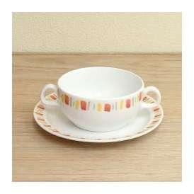 スープカップ&ソーサー ブリオンカップ 皿 オレンジ十草 美濃焼