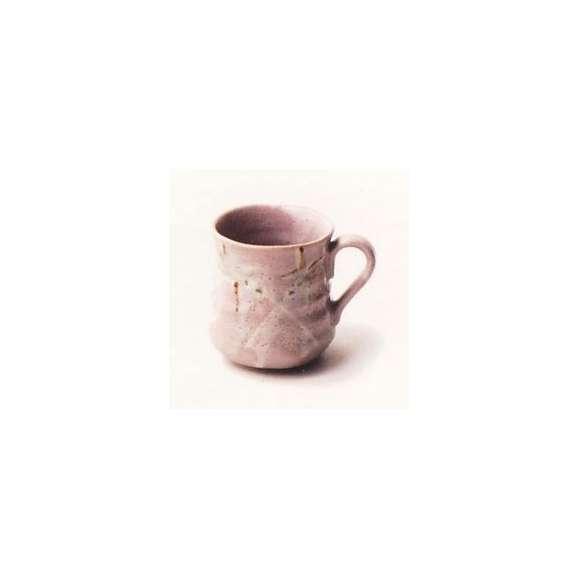 マグカップ窯変梅ピンク美濃焼