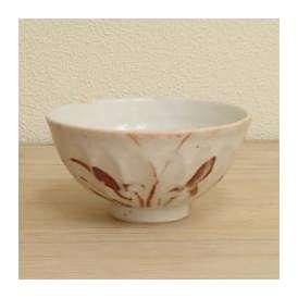 ご飯茶碗 大平 白志野芦 飯碗 和食器 美濃焼