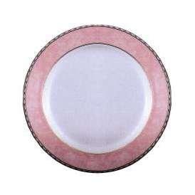 ミート皿 23.4cmプレート グラチオーソ ピンク 洋食器 業務用食器 美濃焼