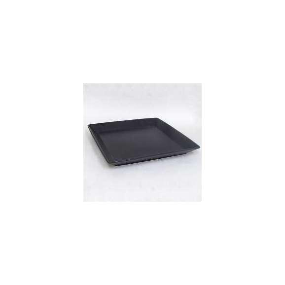 ディナー皿スクエアプレート黒正角皿(大)ナチュラルジャパニーズモダン洋食器業務用食器美濃焼