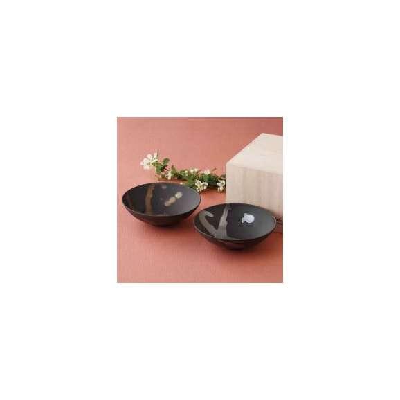 中鉢ペアセット金銀流し金昇窯和食器【木箱入り】美濃焼