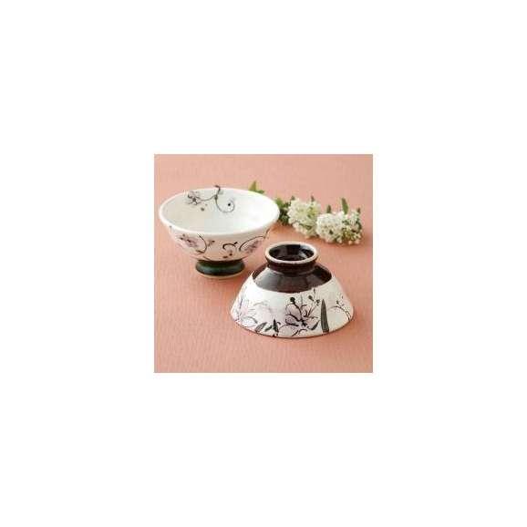 ご飯茶わんペアセット匠和食器【箱入り】美濃焼