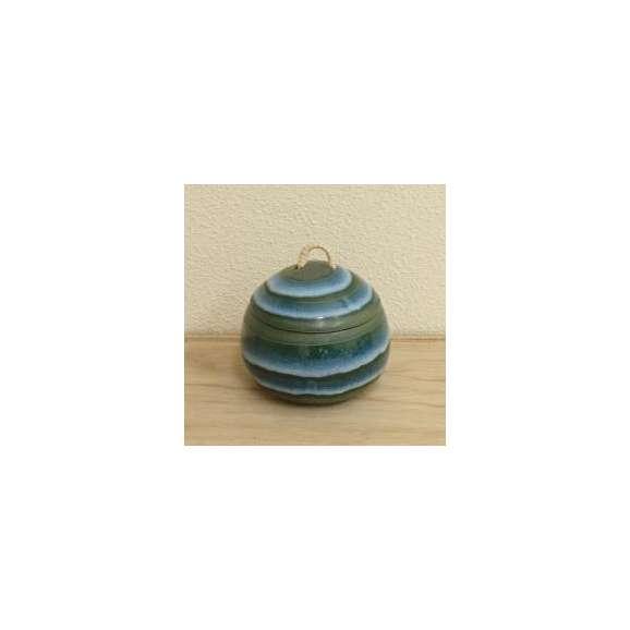 茶碗蒸しの食器藍グリン鳴門業務用和食器