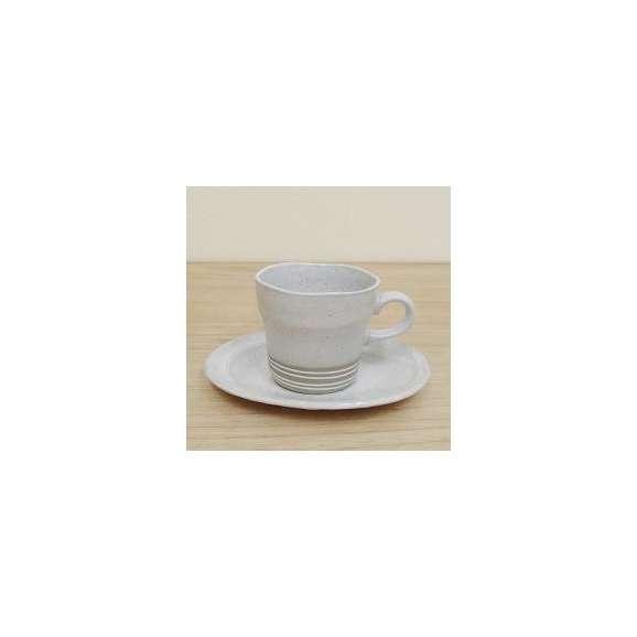 コーヒーカップソーサー白釉一珍土物美濃焼カフェ食器業務用