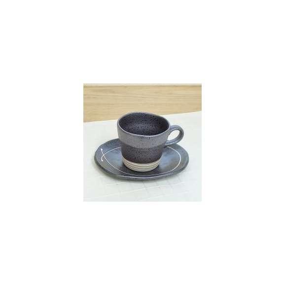 コーヒーカップソーサー黒釉一珍土物美濃焼カフェ食器業務用