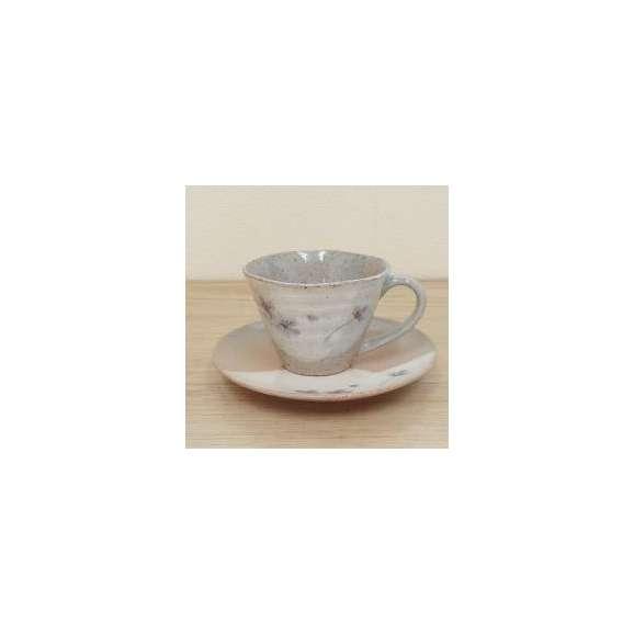 コーヒーカップソーサーフラワー青土物美濃焼カフェ食器業務用
