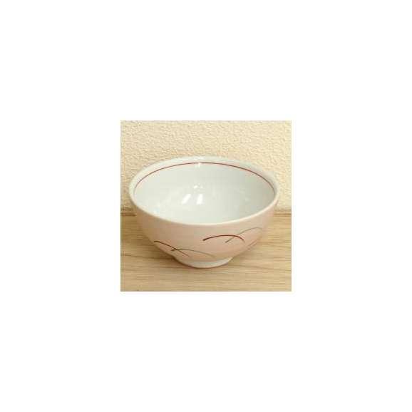 ご飯茶碗(小)ピンク銀彩飯碗和食器業務用食器美濃焼