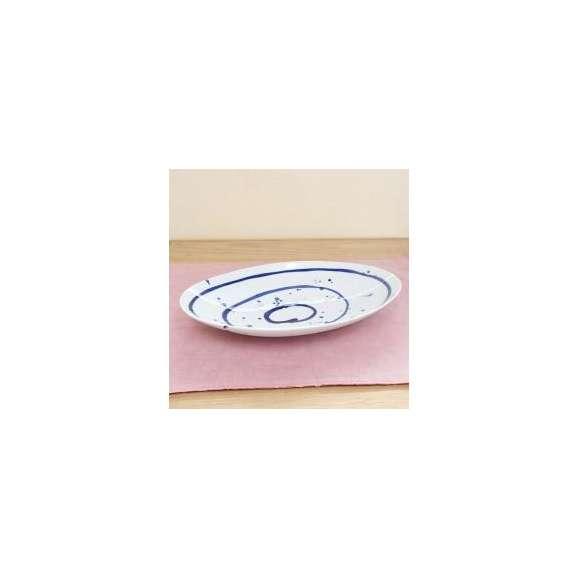 楕円深皿パスタ皿カレー皿翔彩業務用美濃焼