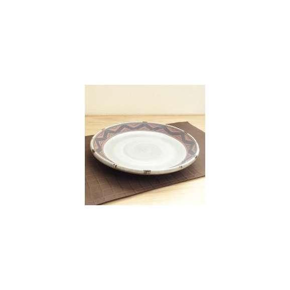 パスタプレートカレー皿26.8cmマジョリカ美濃焼業務用