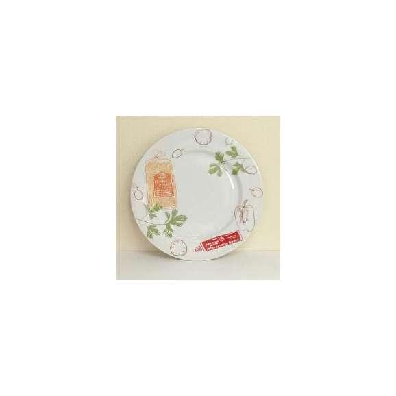 パスタ皿Spagoパスタプレート(スパーゴ)28cmチューブstudio010
