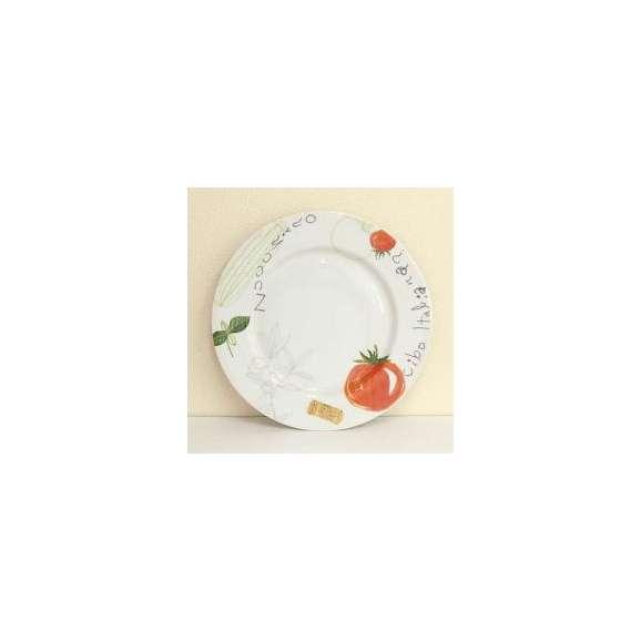 パスタ皿Spagoパスタプレート(スパーゴ)28cmトマトstudio010