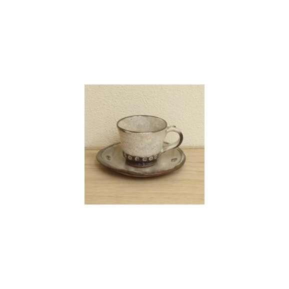 コーヒーカップソーサーかいらぎ【箱入り】ギフト内祝い引出物結婚祝い美濃焼