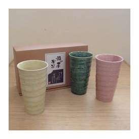 フリーカップ 3個セット イエロー・ピンク・グリーン【箱入り】 美濃焼 記念品・粗品・内祝い・出産祝い・結婚祝い・お返し・ギフト・贈答品