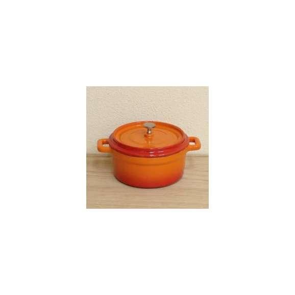鉄製ココット鍋ベイクオレンジ(中)鋳物鍋ミニ鍋チーズフォンデュIH対応