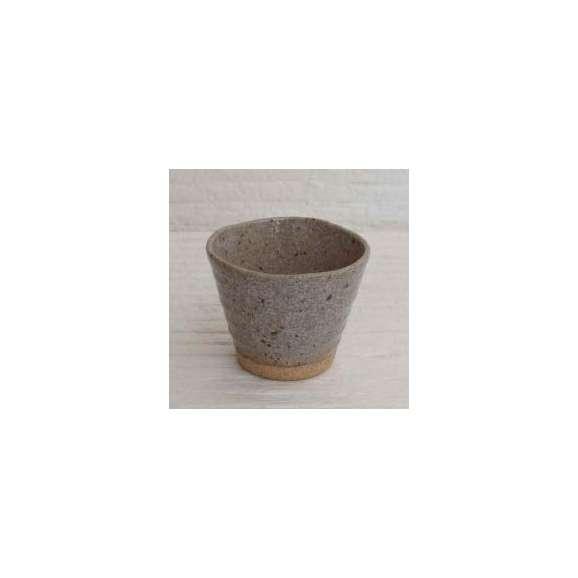 湯呑みゆったりカップ煎茶湯飲み鉄粉引和食器美濃焼