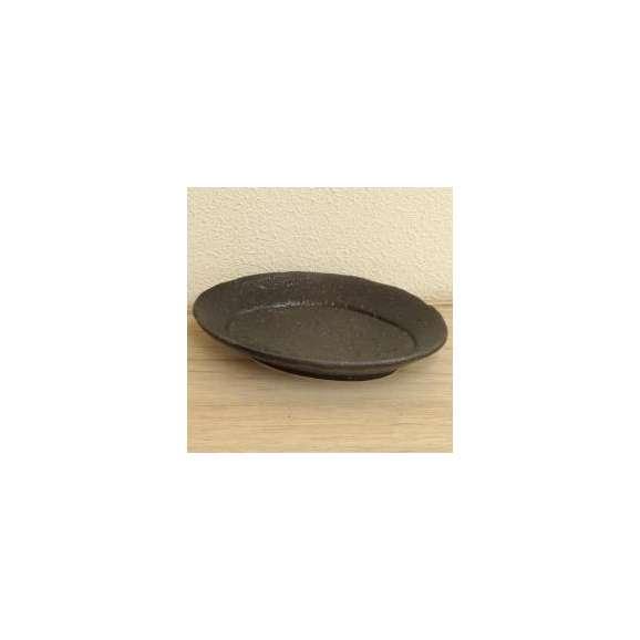 取り皿砂黒楕円リム取皿