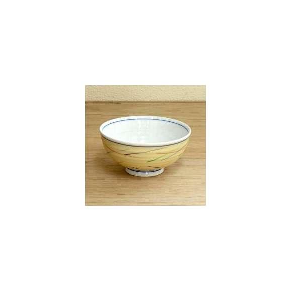 ご飯茶碗金巻彩武蔵野業務用食器美濃焼