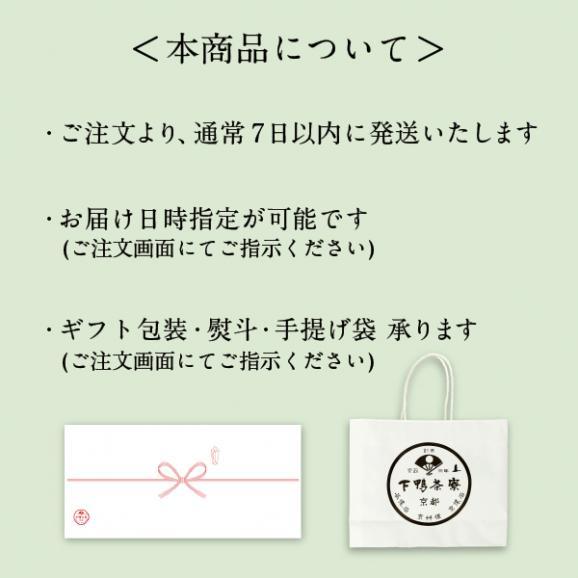 料亭の粉しょうゆギフト(3袋+陶器)05