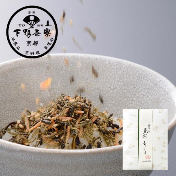 がごめ昆布ふりかけ(平袋)01