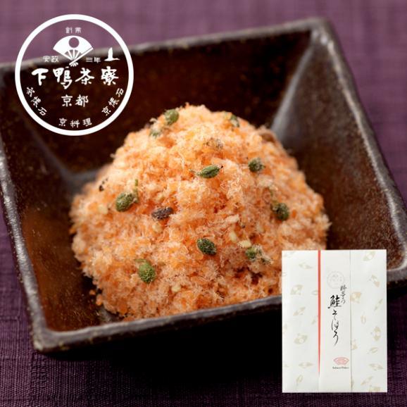 鮭そぼろ(平袋)01