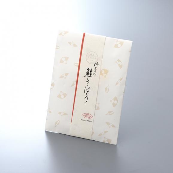 鮭そぼろ(平袋)03
