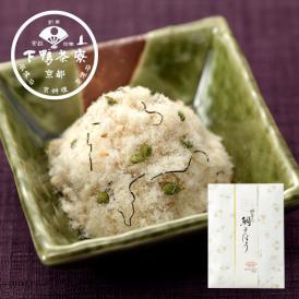 <京都 料亭 ギフト 内祝い ご飯の供>職人の技で繊維にまでほぐした鯛(タイ)そぼろ。