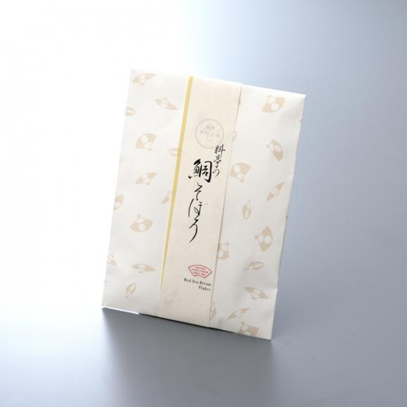 鯛そぼろ(平袋)03