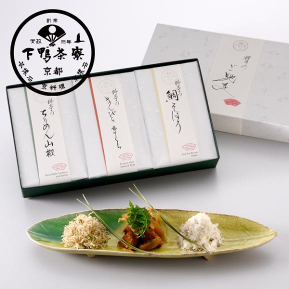 料亭のご馳走 「 琴 - koto - 」01