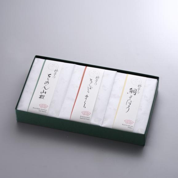 料亭のご馳走 「 琴 - koto - 」05