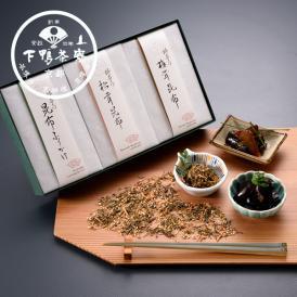 料亭のご馳走 「 喜 - yorokobu - 」