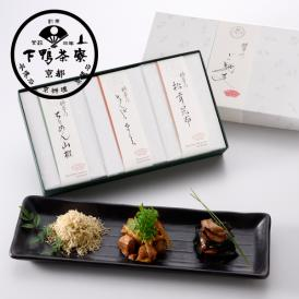 <京都 料亭 ギフト 内祝い 出産祝い 喜寿祝い>ちりめん山椒、きんぴらまぐろ、松茸昆布の3種詰合せ