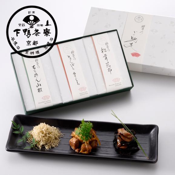 料亭のご馳走 「 楓 - kaede - 」01