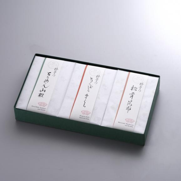 料亭のご馳走 「 楓 - kaede - 」05