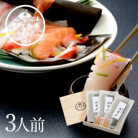<京都 料亭 ギフト 内祝い プレゼント>昆布で〆た4種の魚介と野菜をお愉しみください。