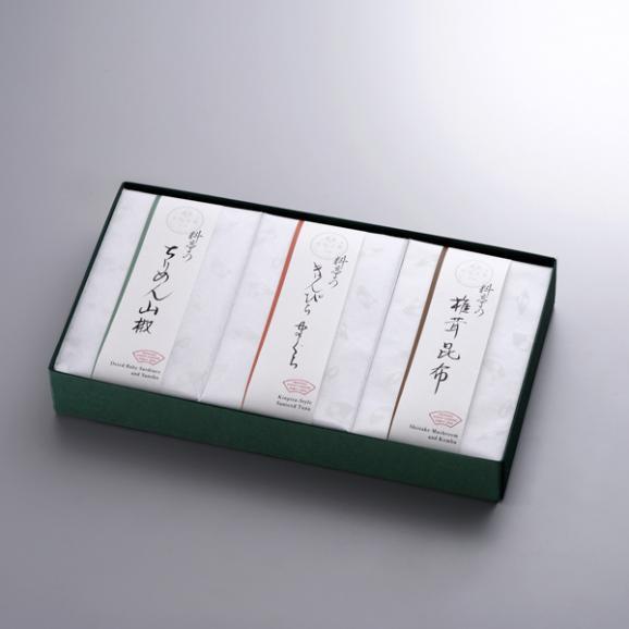 料亭のご馳走 「 華 -hana- 」05