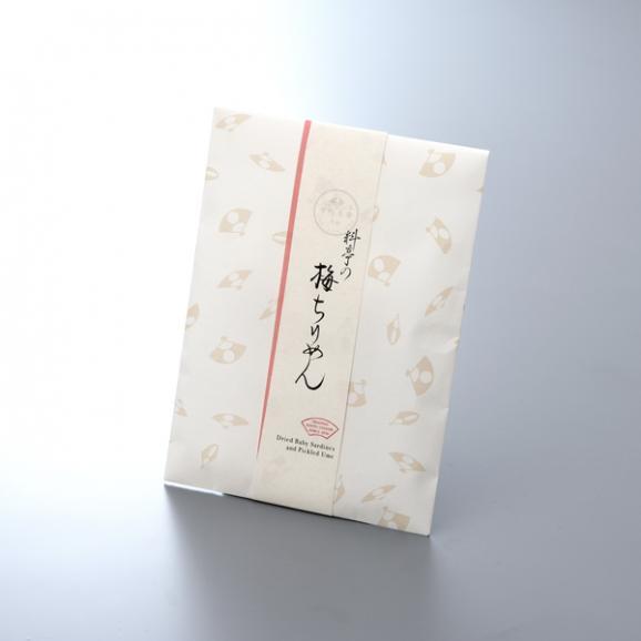 梅ちりめん(平袋)03