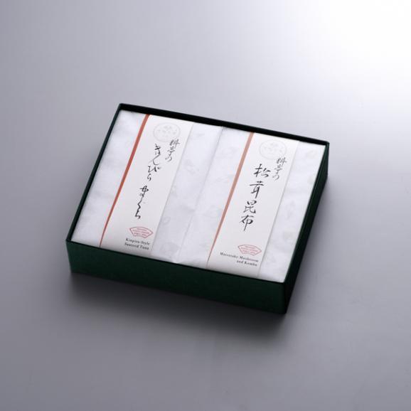 料亭のご馳走 二撰 (きんぴらまぐろ・松茸昆布)04