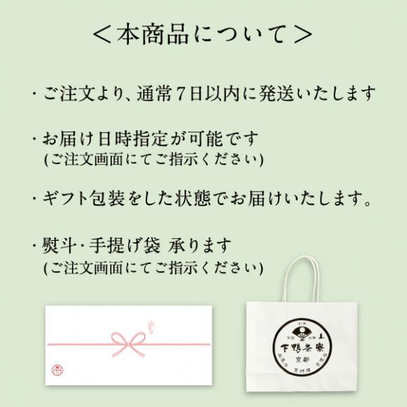 料亭のご馳走 二撰 (きんぴらまぐろ・松茸昆布)06