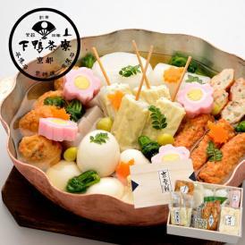 <京都 料亭 ギフト 内祝い 還暦祝い 米寿 年末年始>厳選素材を自慢の出汁で。(4人前)