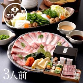 <京都 料亭 ギフト 内祝い 出産祝い ギフトセット>脂がのった鰤(ぶり)を特製出汁と季節の野菜で。