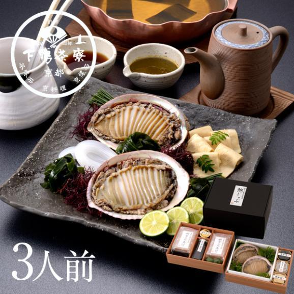【冬季限定】料亭の鮑しゃぶ鍋01
