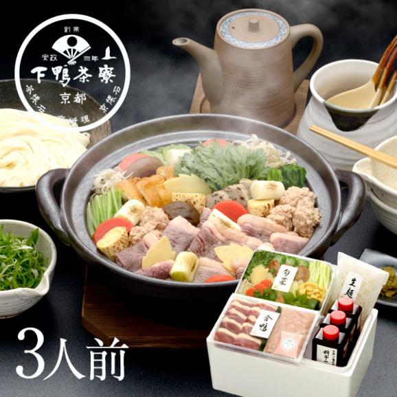 【冬季限定】料亭の合鴨鍋01