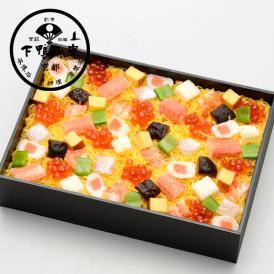 【期間限定】華ちらし寿司(中)