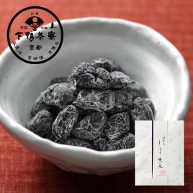 しぼり黒豆