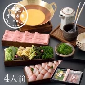 【春季限定】天然鯛と京筍の木の芽鍋
